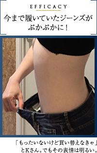 脂肪吸引から4ヵ月が経過した今、お腹の様子は?